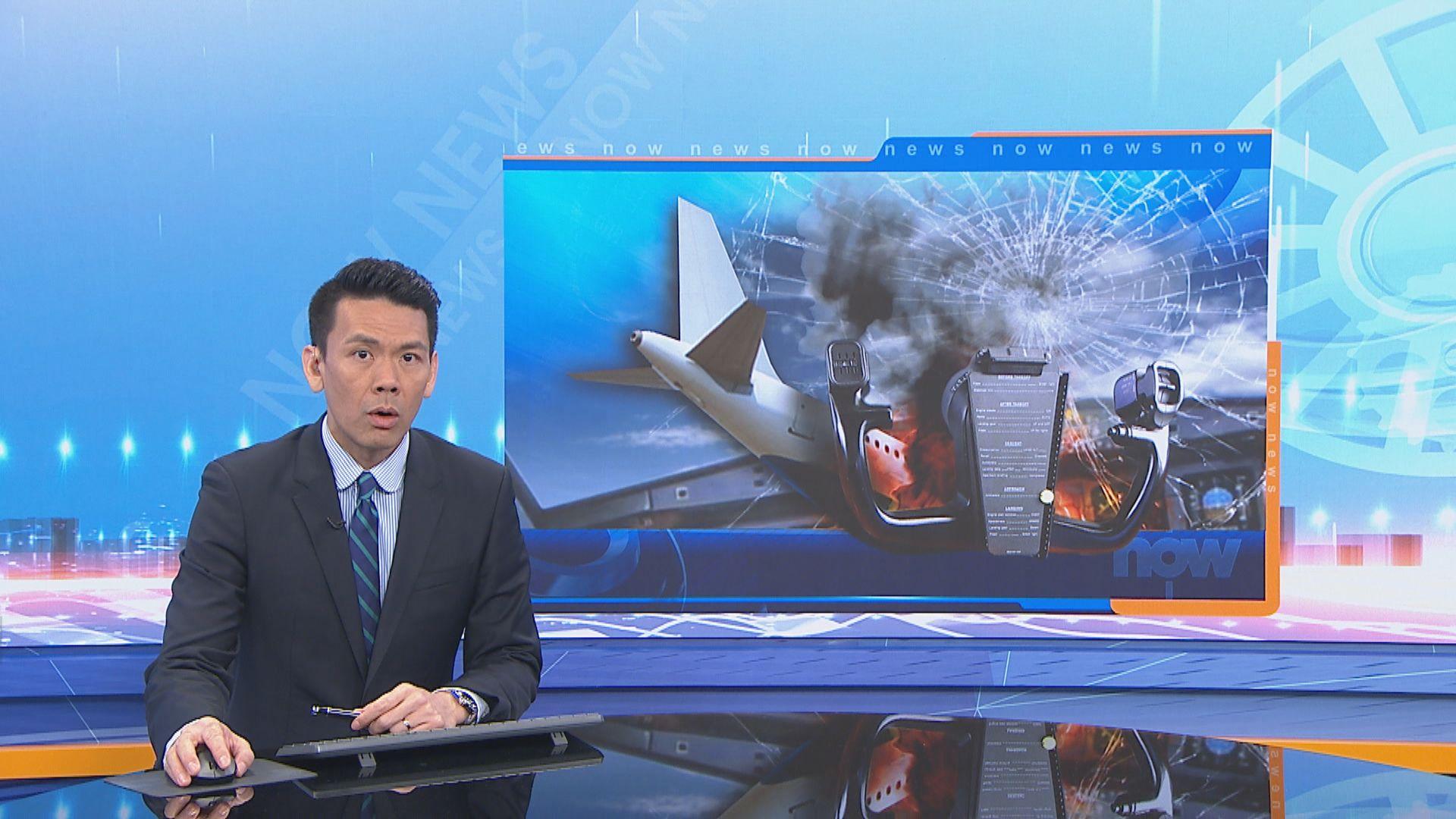 印尼獅子航空客機由雅加達起飛後失蹤報道指已墜毀
