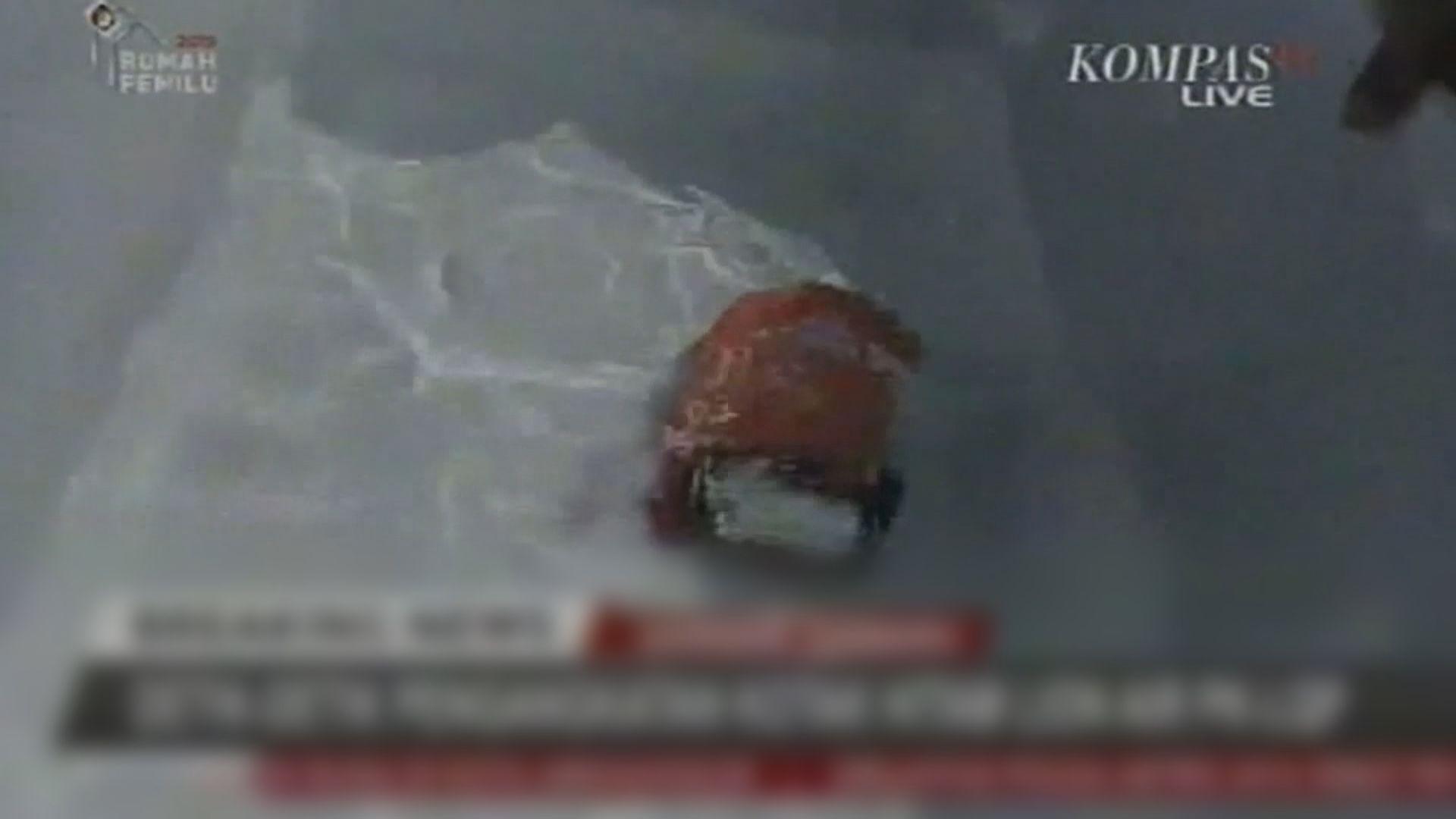 印尼獅航客機其中一個黑盒撈起