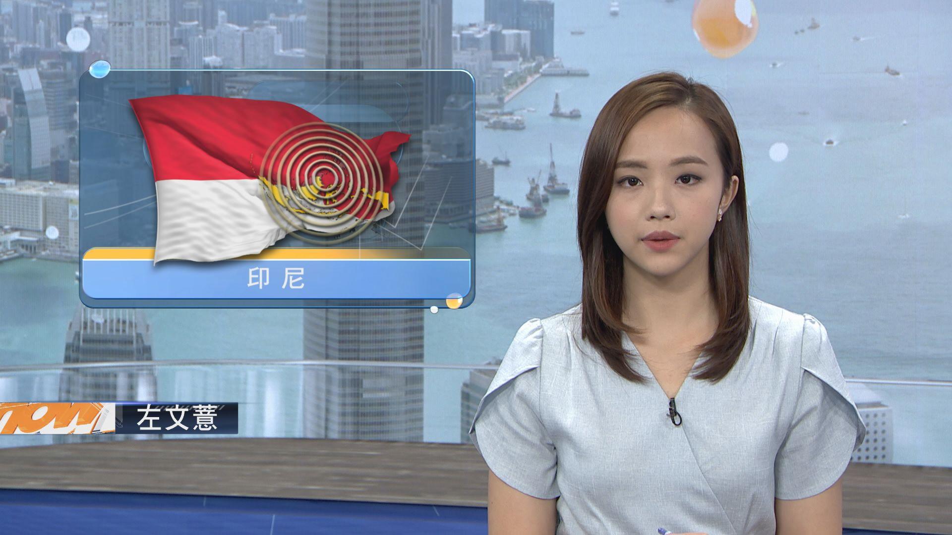 印尼龍目島再有地震至少一死