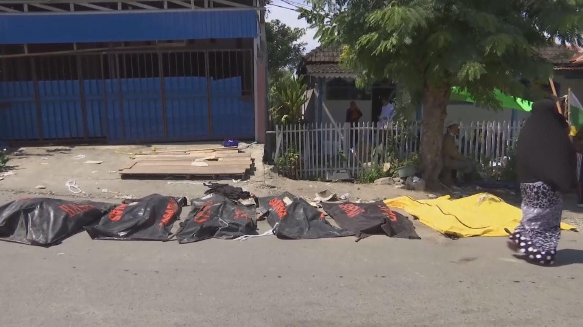 印尼地震死亡人數增至逾1600人