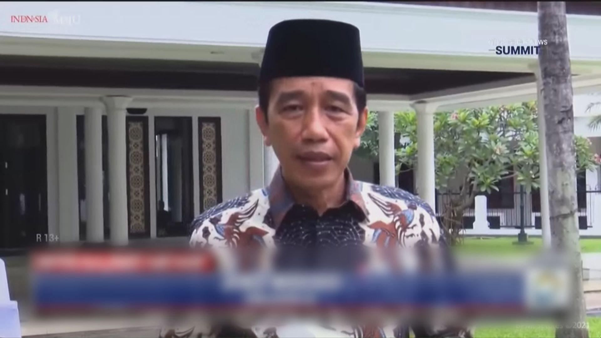 印尼地震最少35人亡 總統向遇難者表示深切哀悼