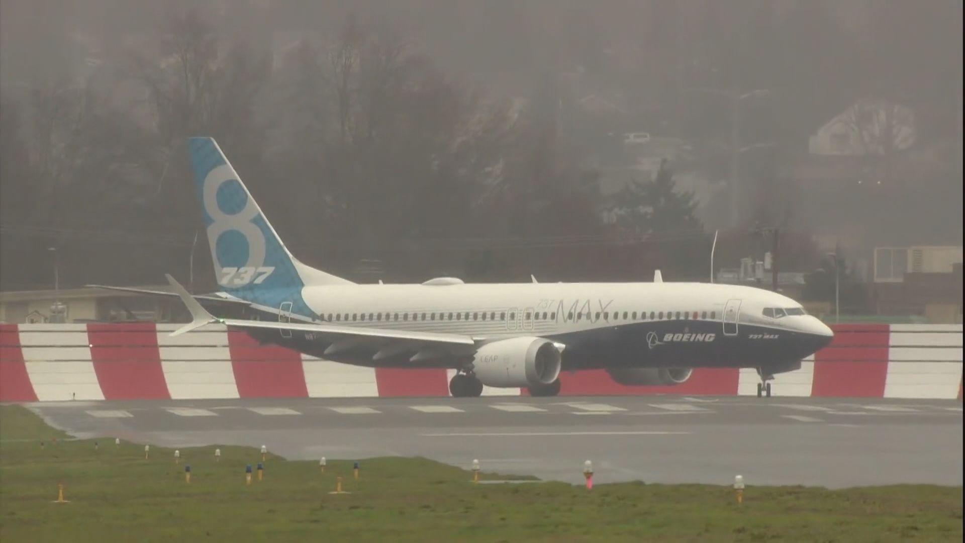 印尼獅航空難 報告指客機設計缺陷導致意外