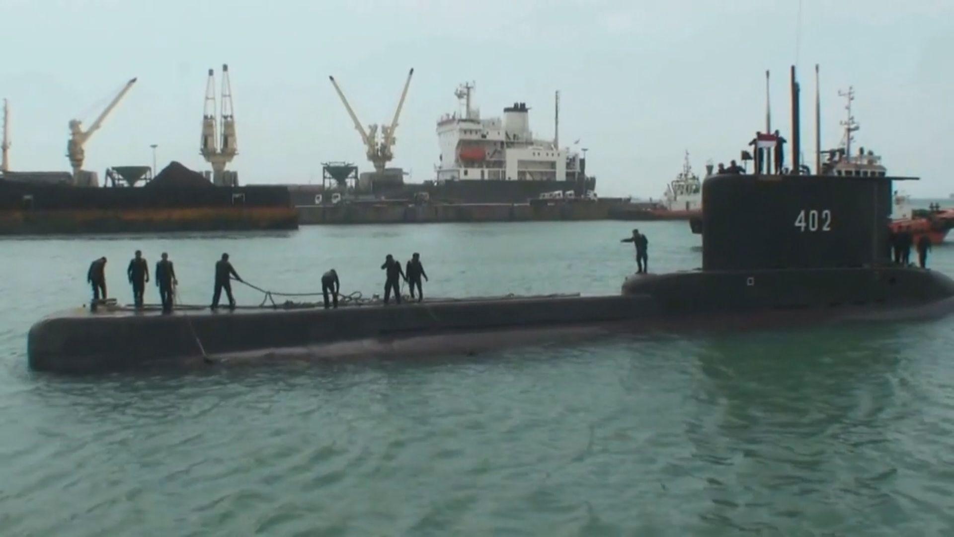 印尼海軍載有53人潛艇失蹤