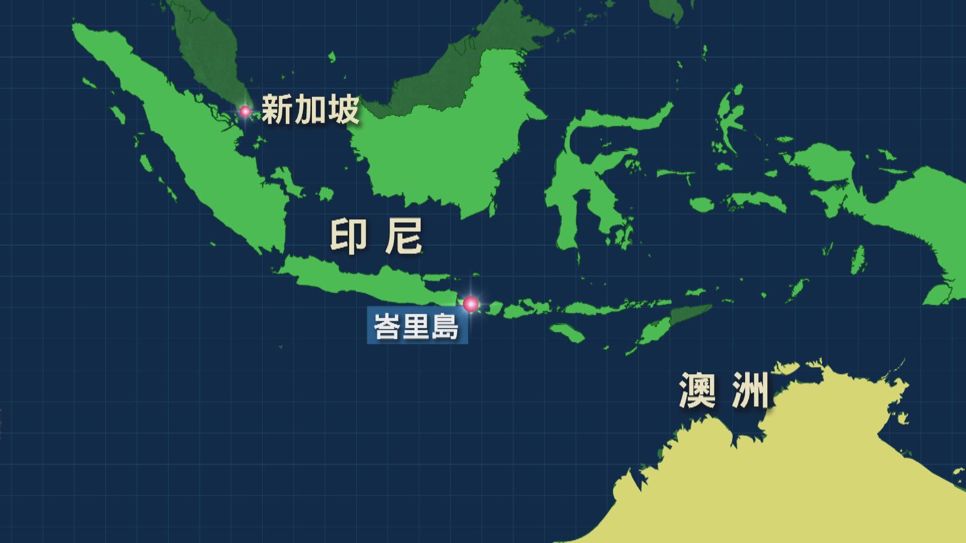 印尼海軍載有53人潛艇在峇里島以北海域失蹤