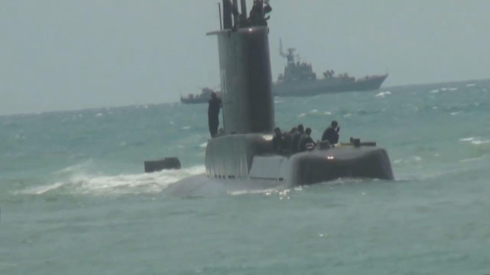 印尼海軍載有53人潛艇失蹤 已請求新加坡及澳洲協助
