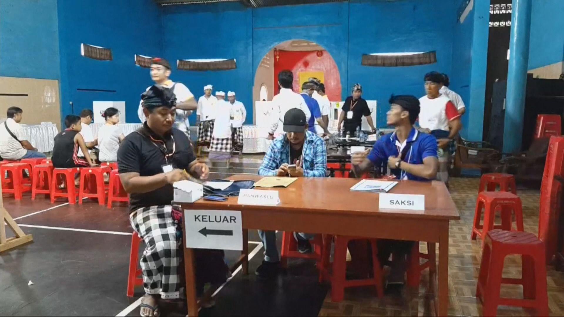 印尼今舉行總統及國會選舉