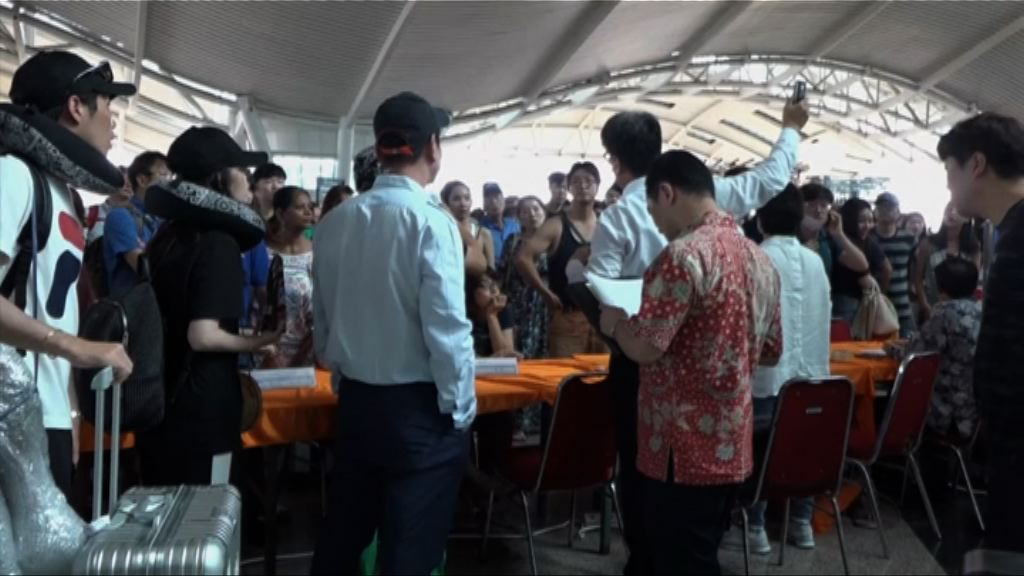 印尼峇里島機場連續第三天關閉