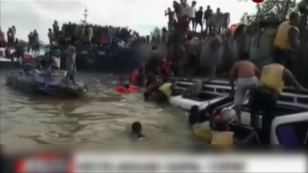 印尼一快艇傾覆釀最少8死