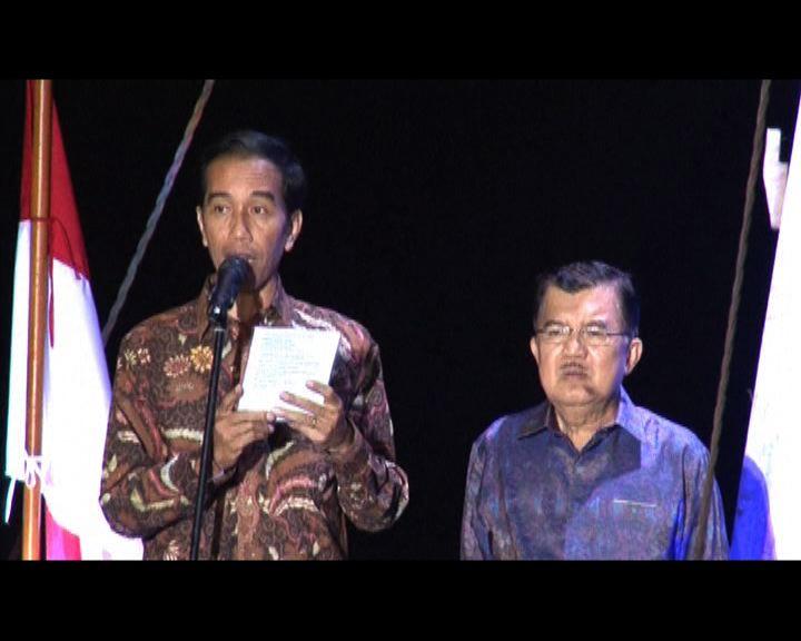 印尼總統大選佐科維多多勝出