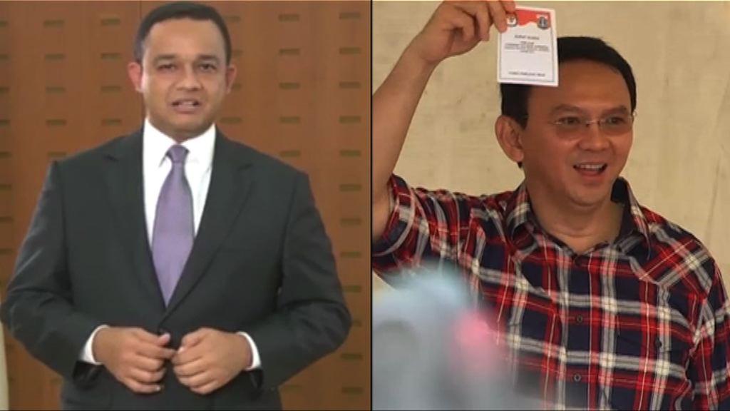 印尼雅加達省長選舉爭持激烈