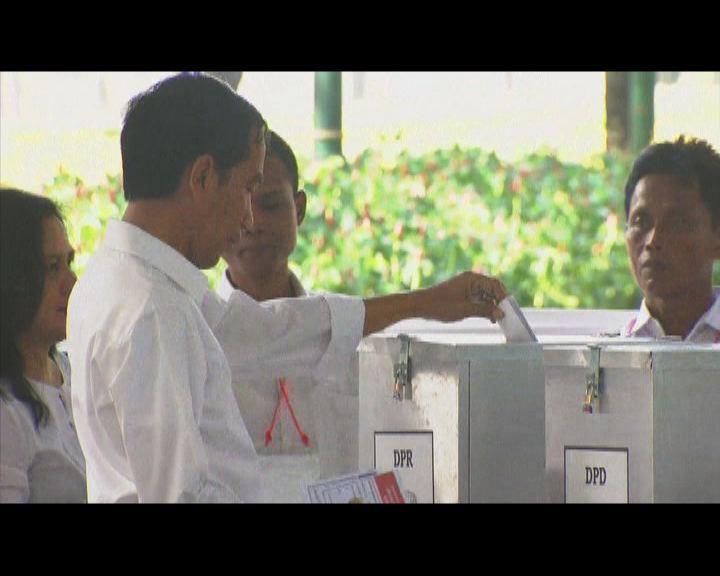印尼國會選舉暫無政黨獲多數票