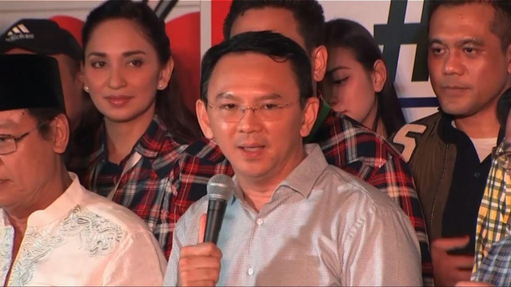 印尼雅加達省長選舉 鍾萬學承認落敗