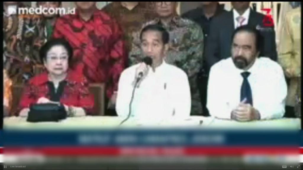 印尼總統佐科維多多將在周五參選爭連任