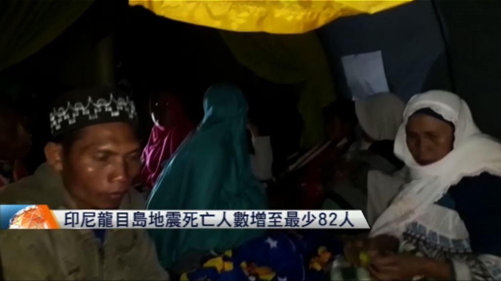 印尼龍目島地震死亡人數增至91人