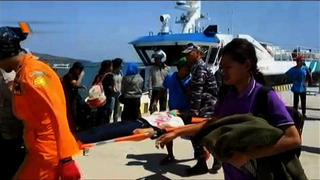 印尼龍目島7級地震 增至逾140死