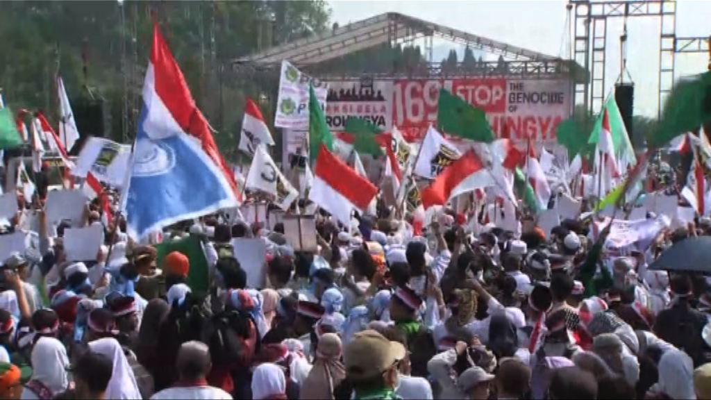 雅加達大型集會聲援羅興亞人