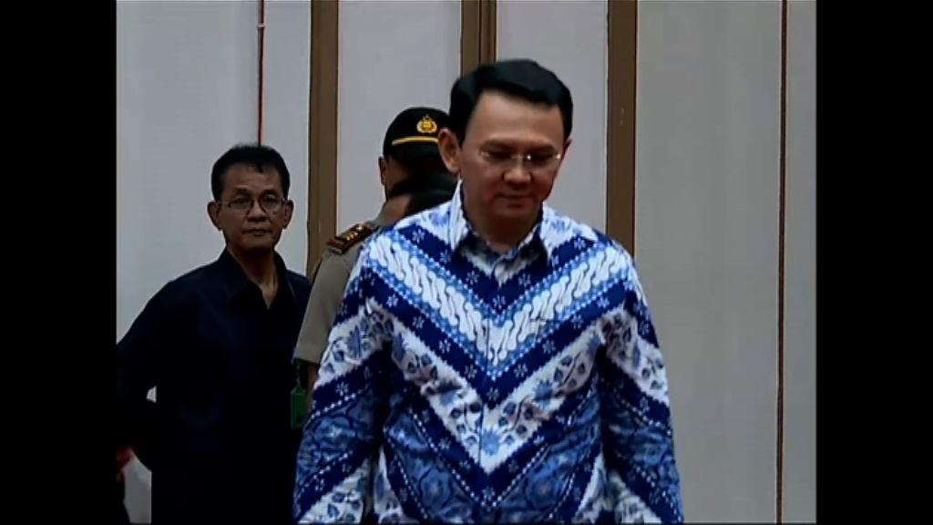 印尼華裔省長涉褻瀆宗教判囚兩年