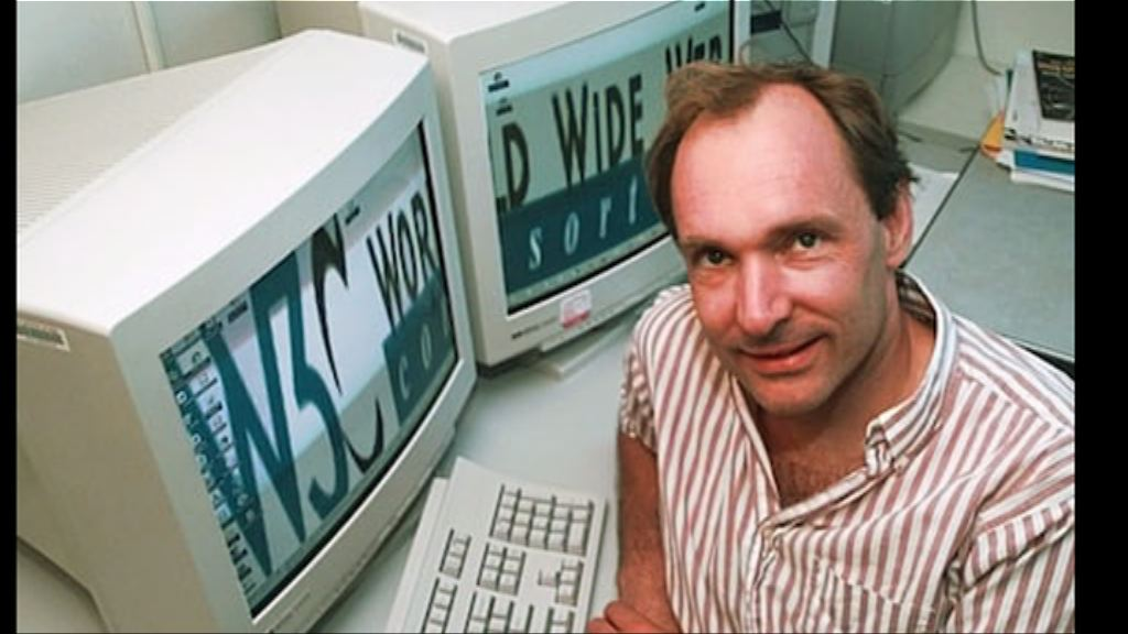 「萬維網之父」批互聯網被壟斷控制