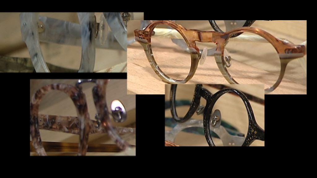 【最好的光景】手造眼鏡最緊要「靠把口」