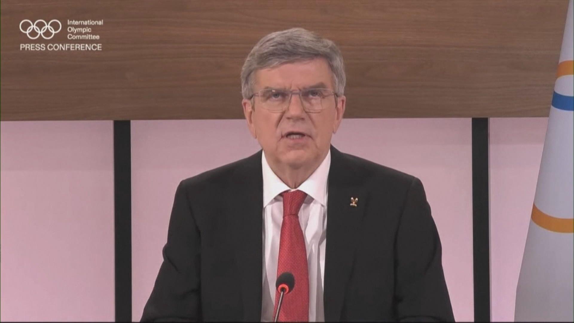 國際奧委會主席巴赫:東京奧運會將如期七月舉行
