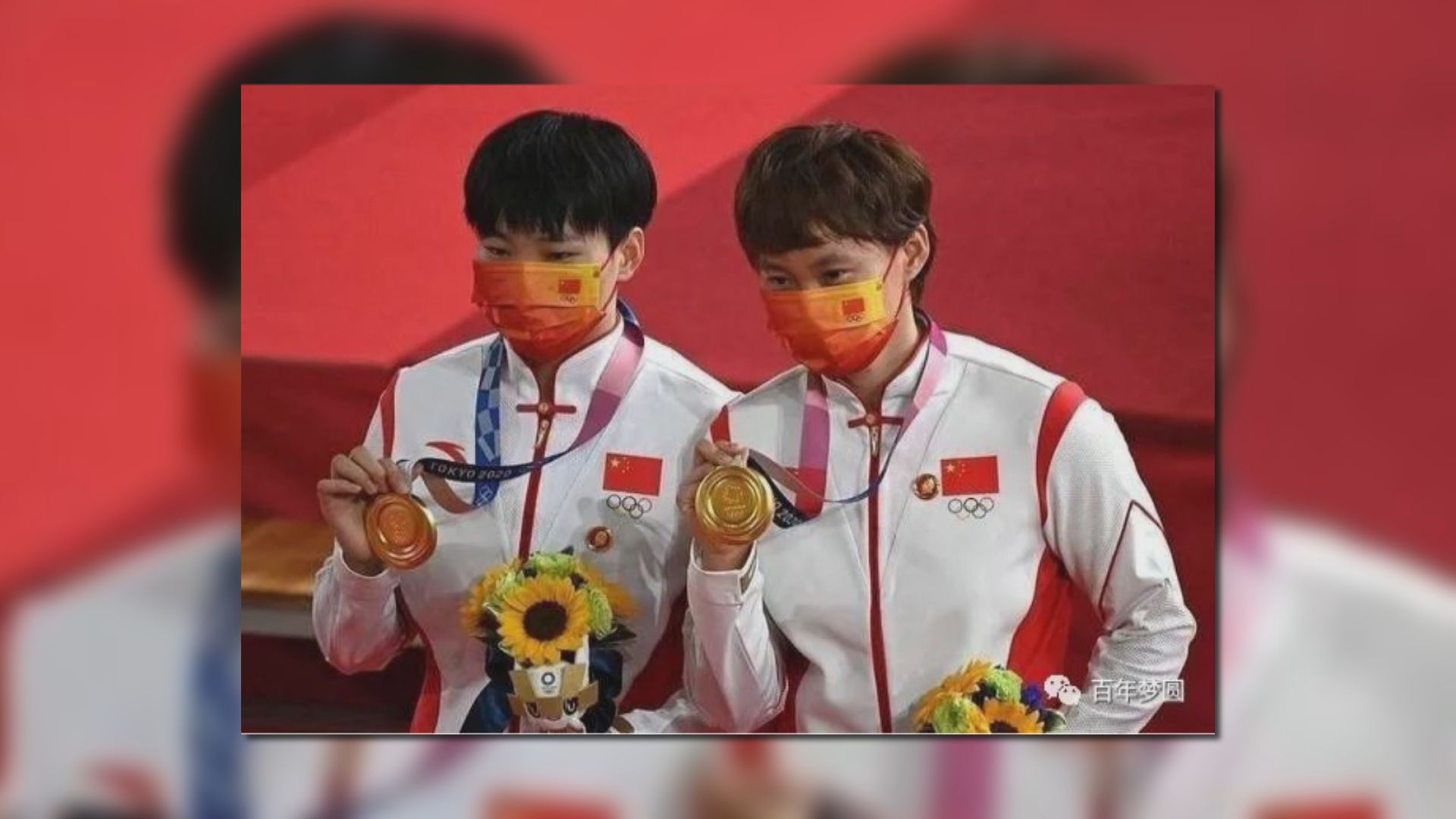 國家隊金牌得主戴毛澤東襟章領獎 國際奧委會要求解釋