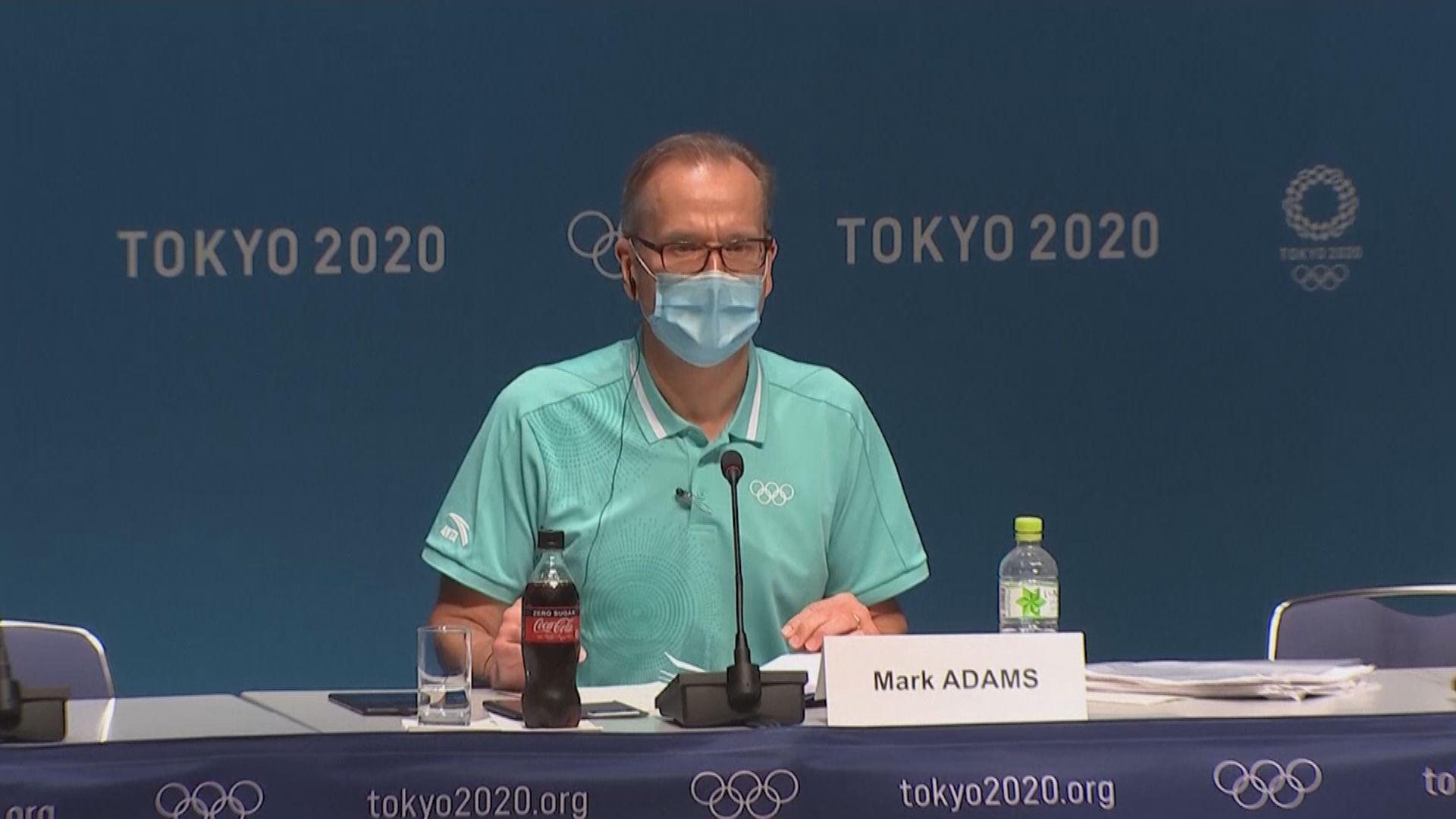國際奧委會目前沒討論港協暨奧委會地位問題