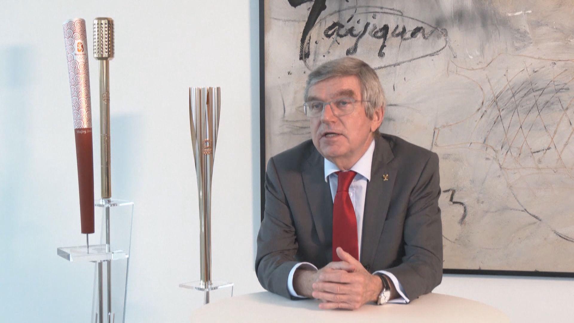 國際奧委會指巴赫言論非針對日本民眾
