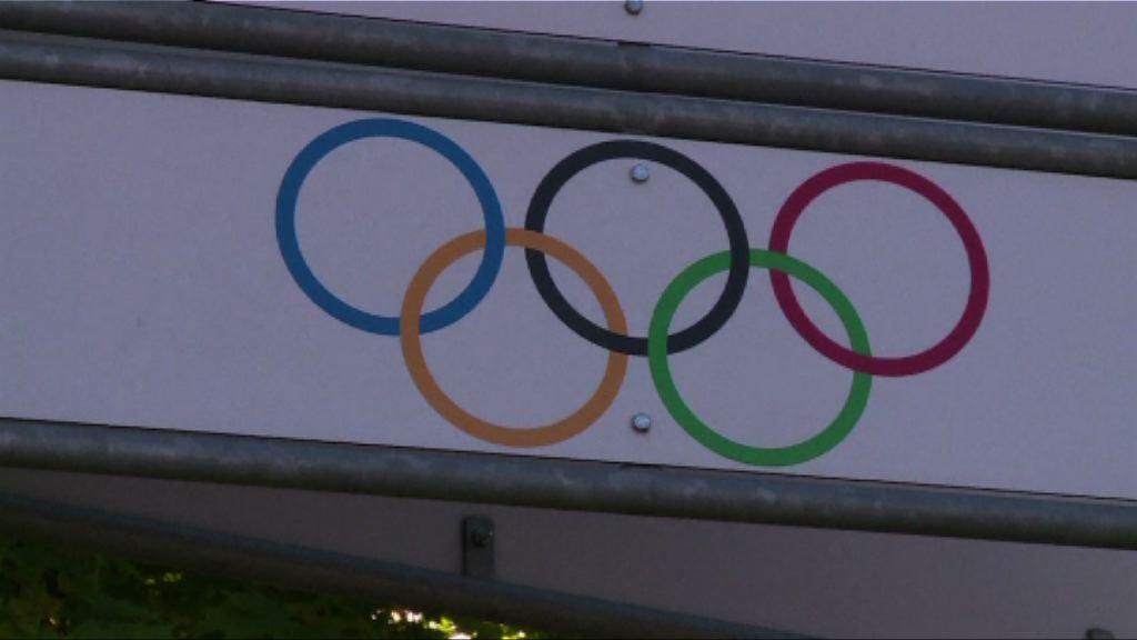 國際奧委會不禁止俄國參與奧運