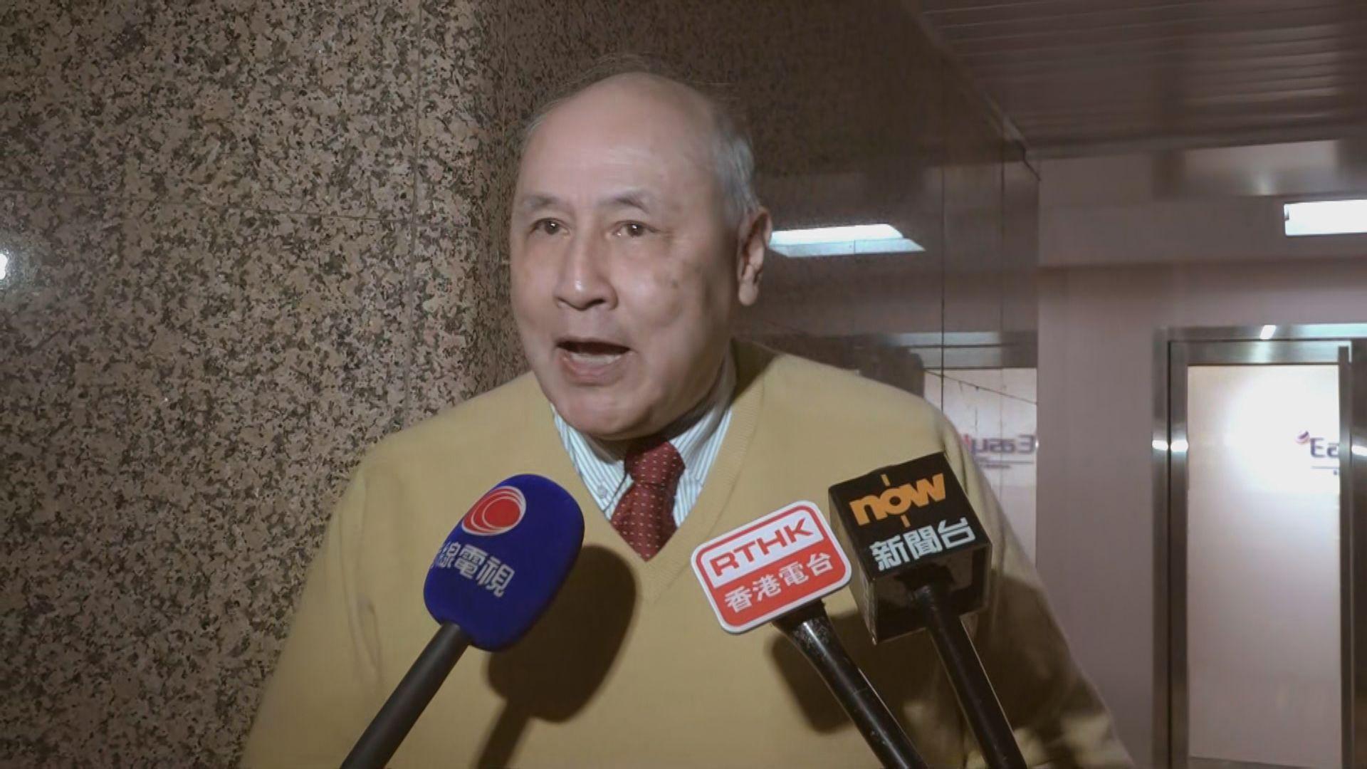 梁定邦:海外專家不是辭職 而是暫時退出