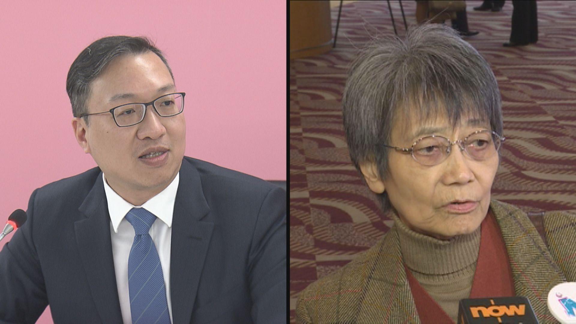 資深大律師林定國及前高官余黎青萍加入監警會