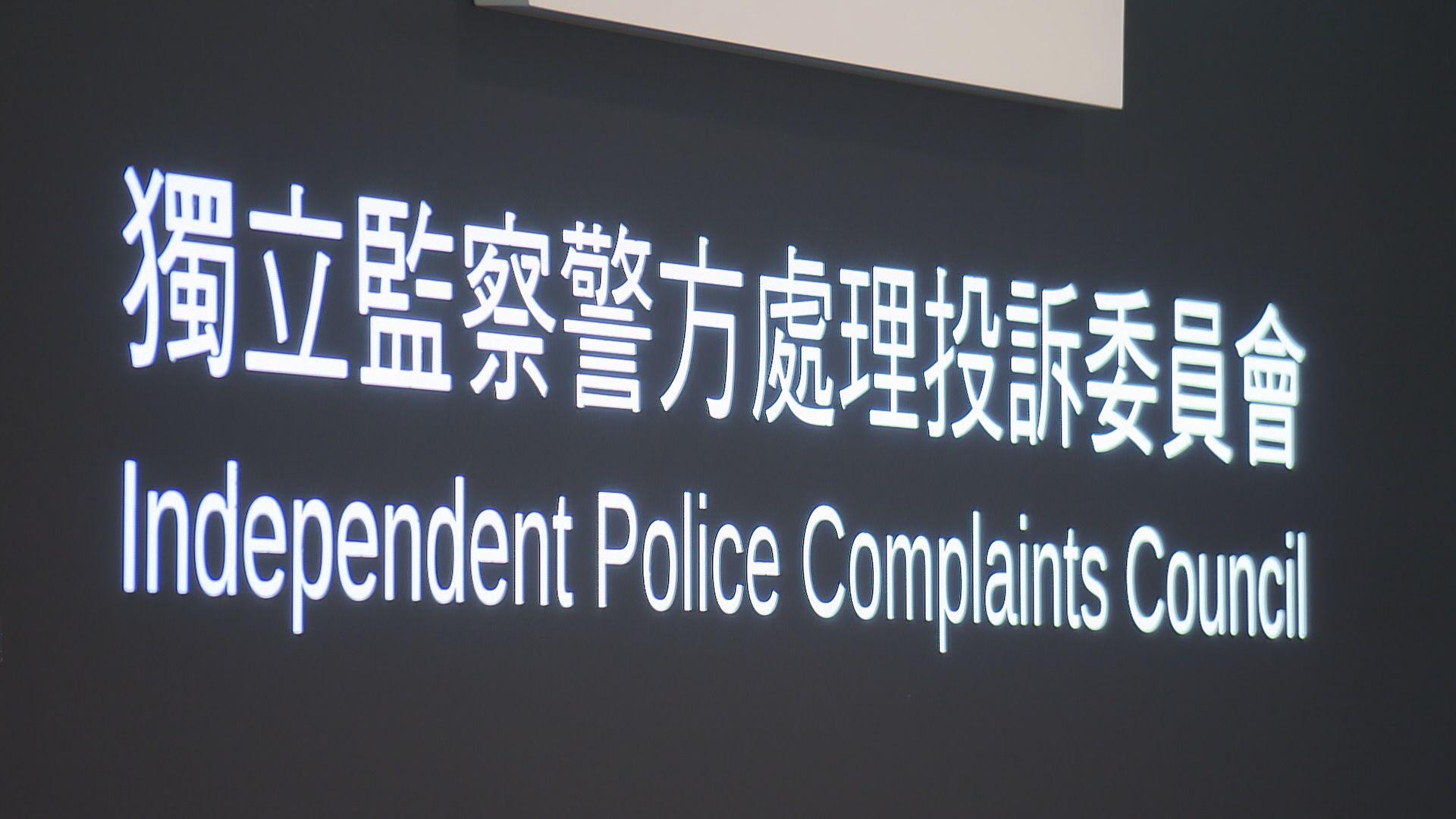 監警會公布四宗警員調查刑事案投訴