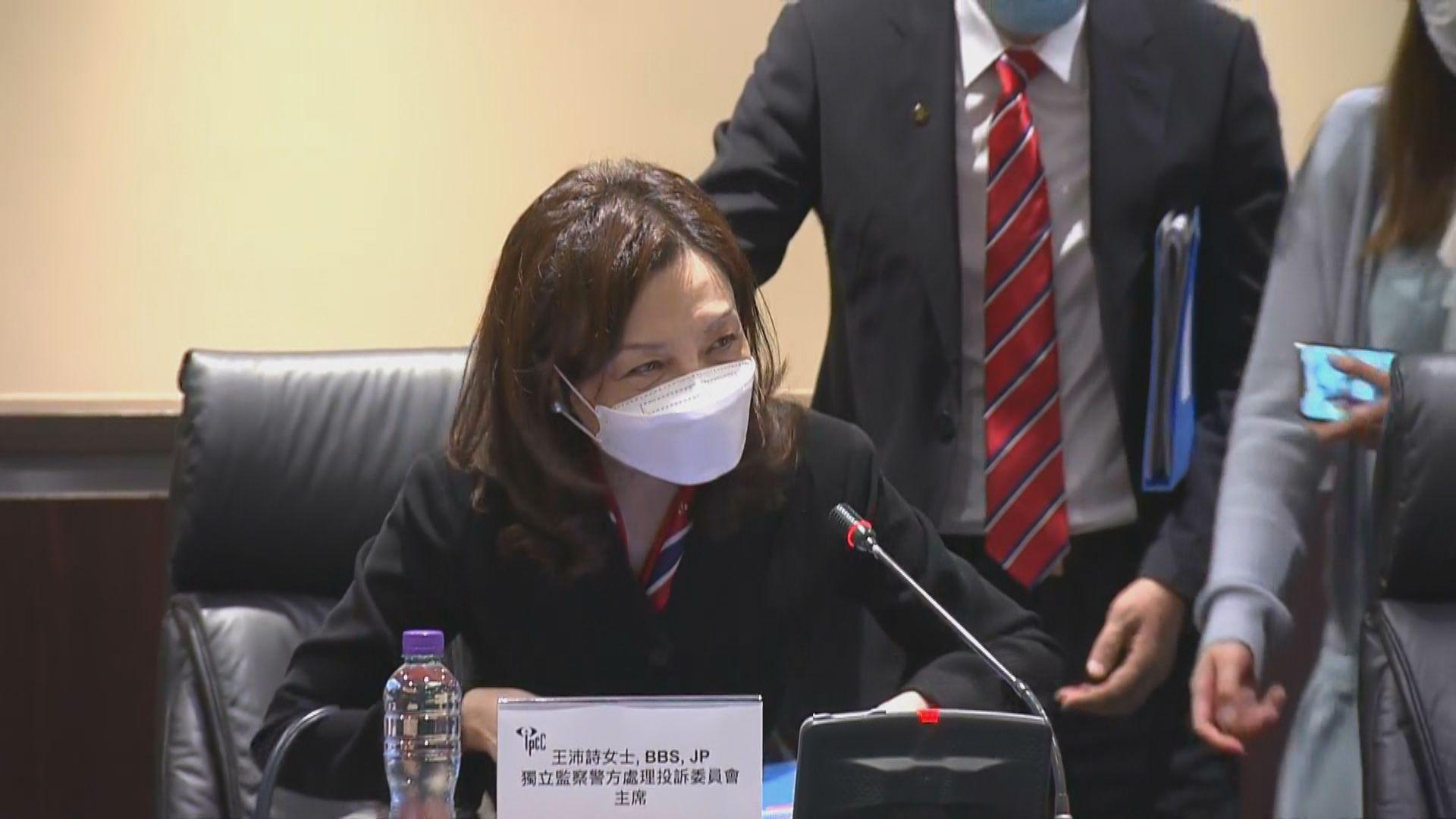 新任監警會主席王沛詩:若濫用機制虛假投訴會保護警員
