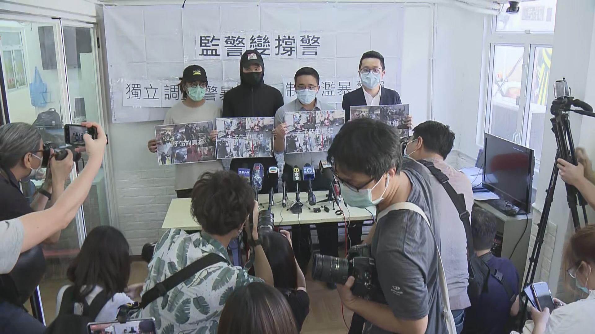831被捕人批評監警會報告偏頗 未正視警方濫用武力