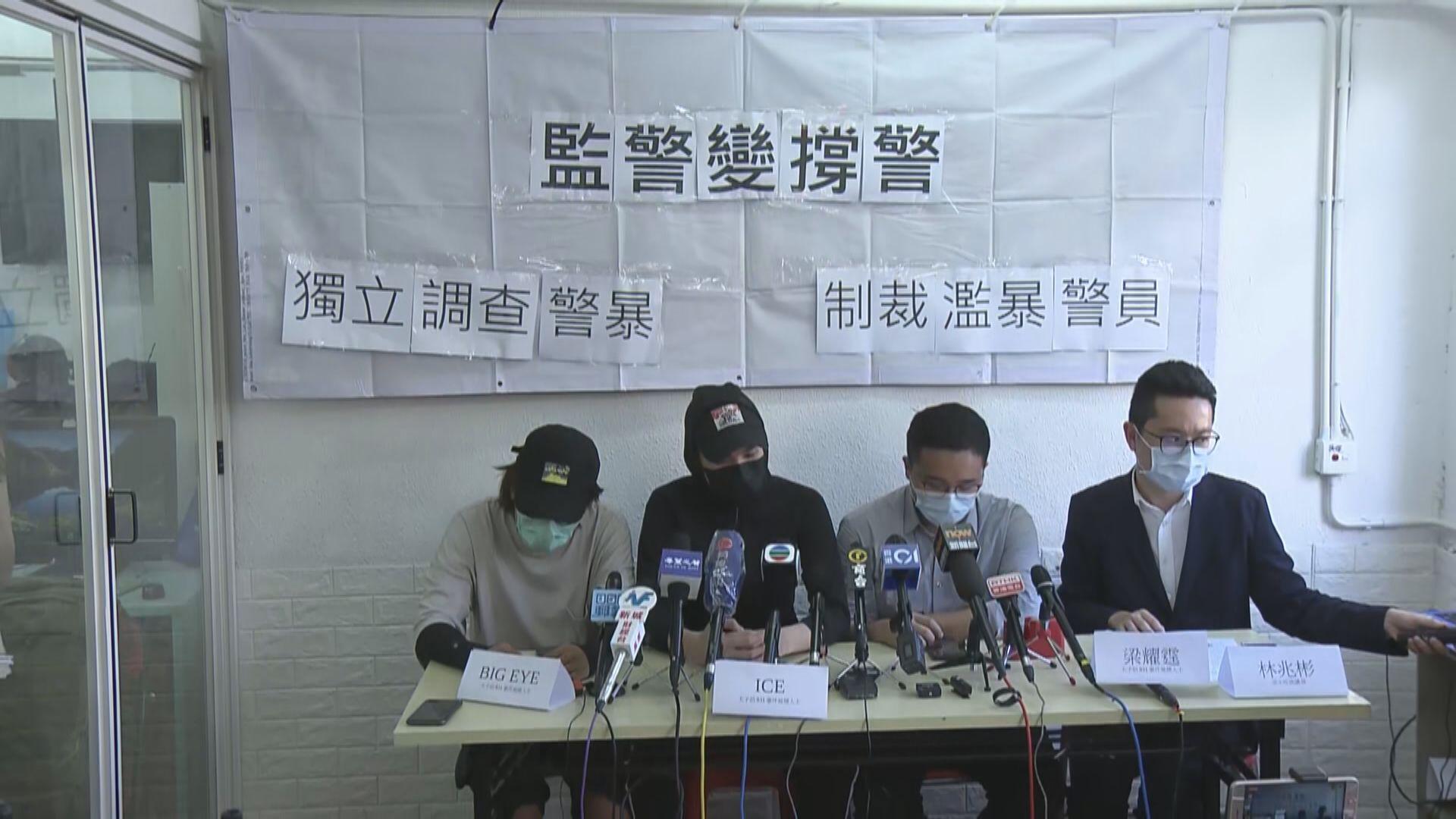 831被捕人批監警會報告偏頗 研民事途徑向警方索償