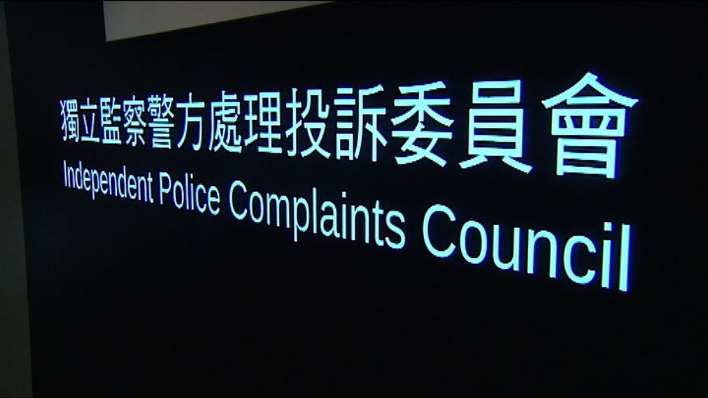 投訴警察課今年首兩月收投訴少兩成