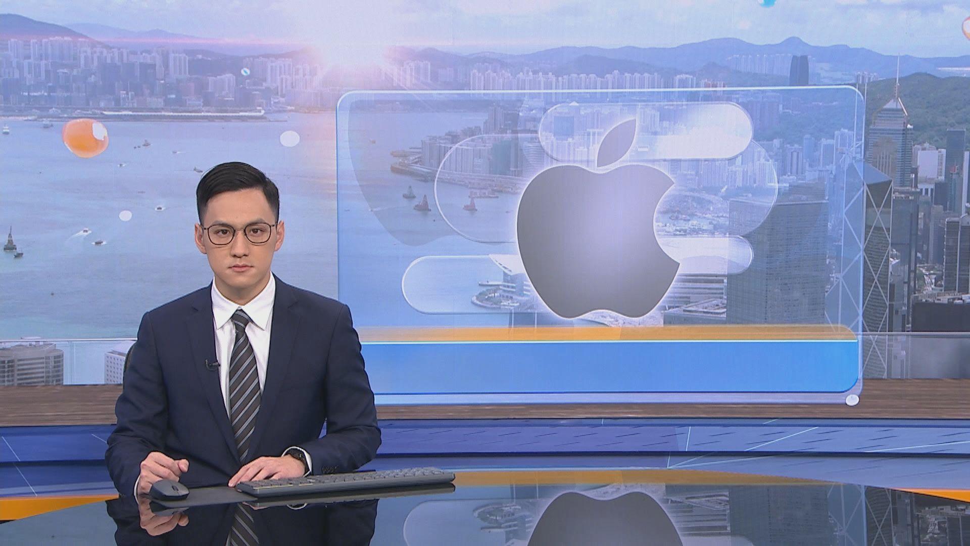 蘋果承認手機和平板電腦的電郵應用程式存漏洞
