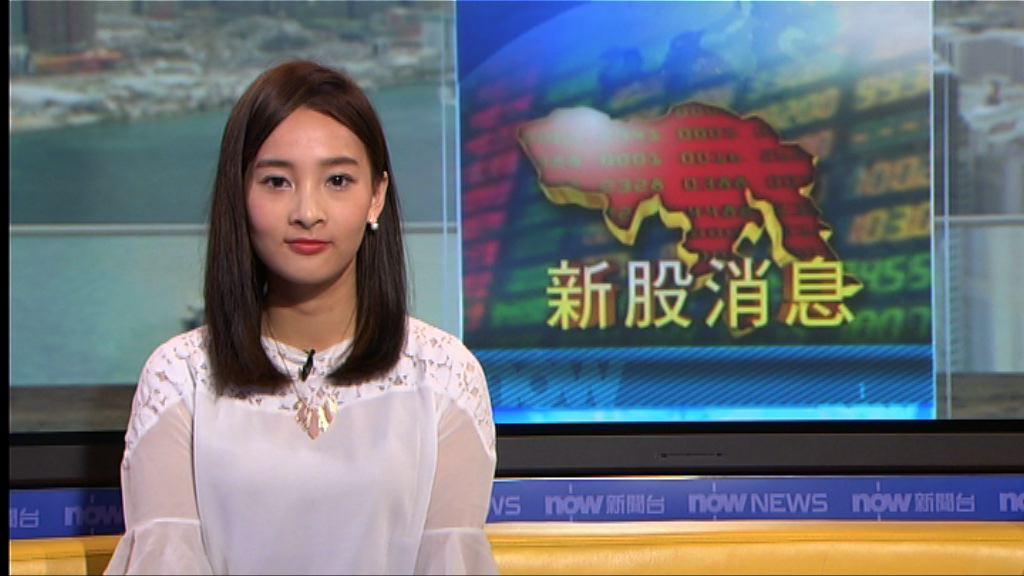 中國鐵塔落實來港上市 料最快7月掛牌