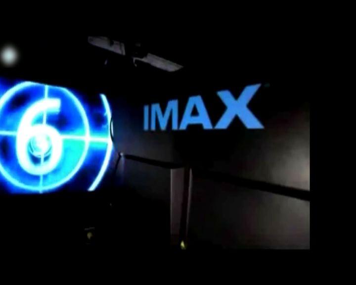 IMAX擬拆內地業務來港上市