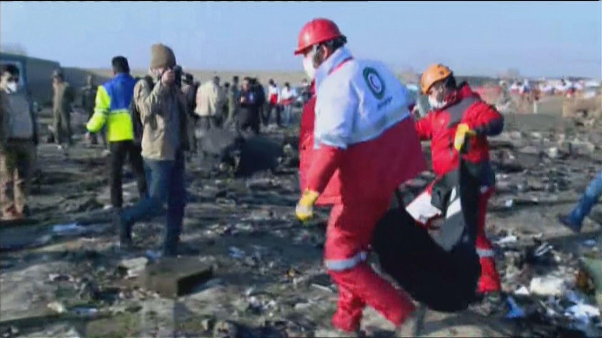 烏克蘭客機於伊朗墜毀 機上176人全部罹難