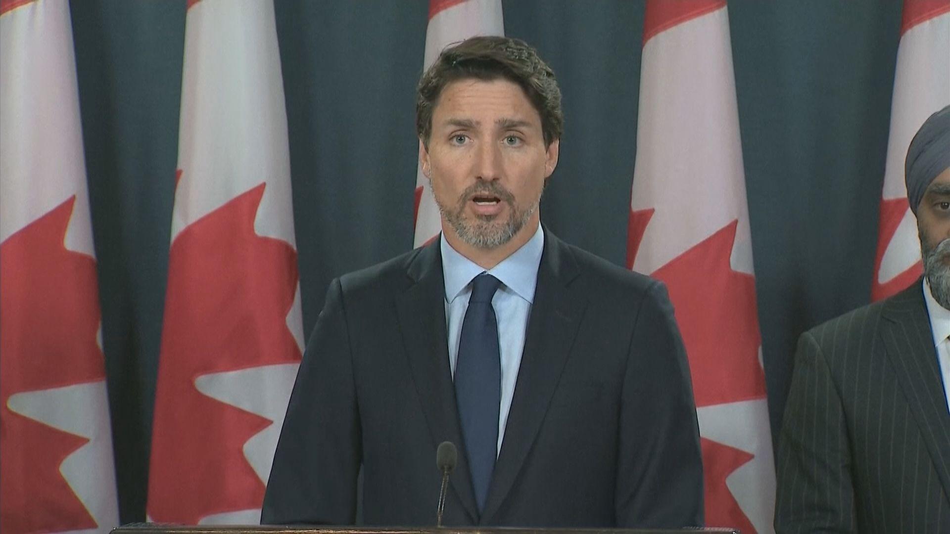 加拿大要求徹查伊朗空難原因