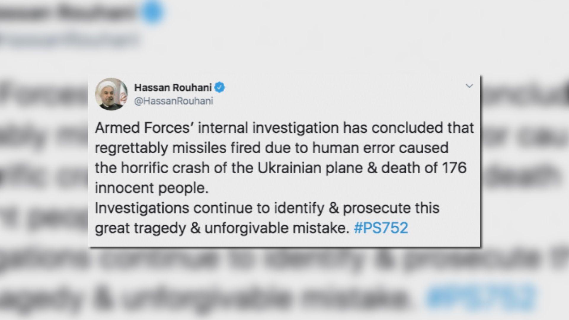 伊朗承認人為錯誤以短程導彈擊落烏克蘭客機