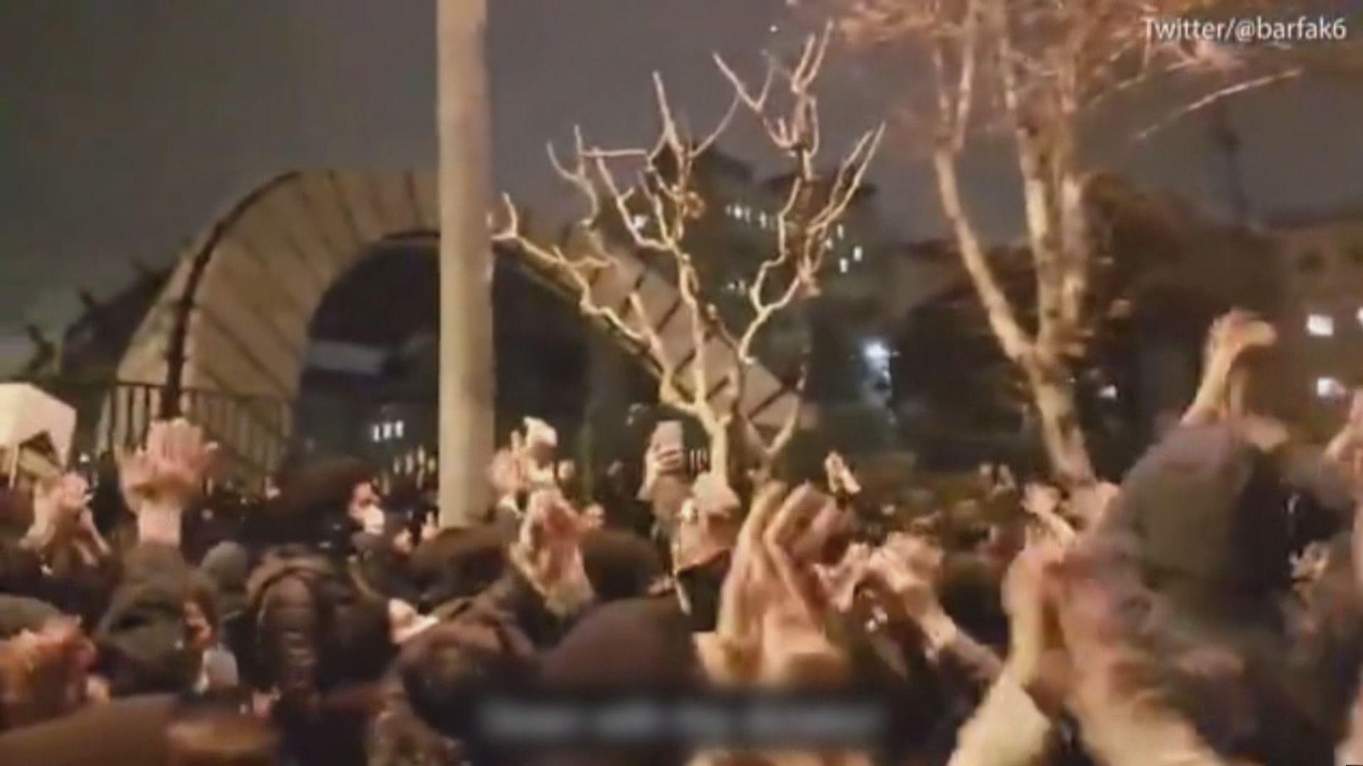 伊朗爆發示威要求政府就空難下台