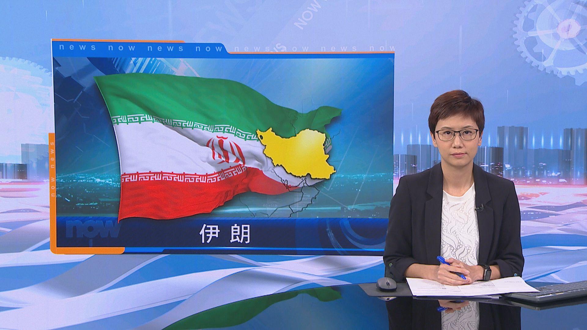 伊朗警方否認向示威者發射實彈 強調有要求警員克制
