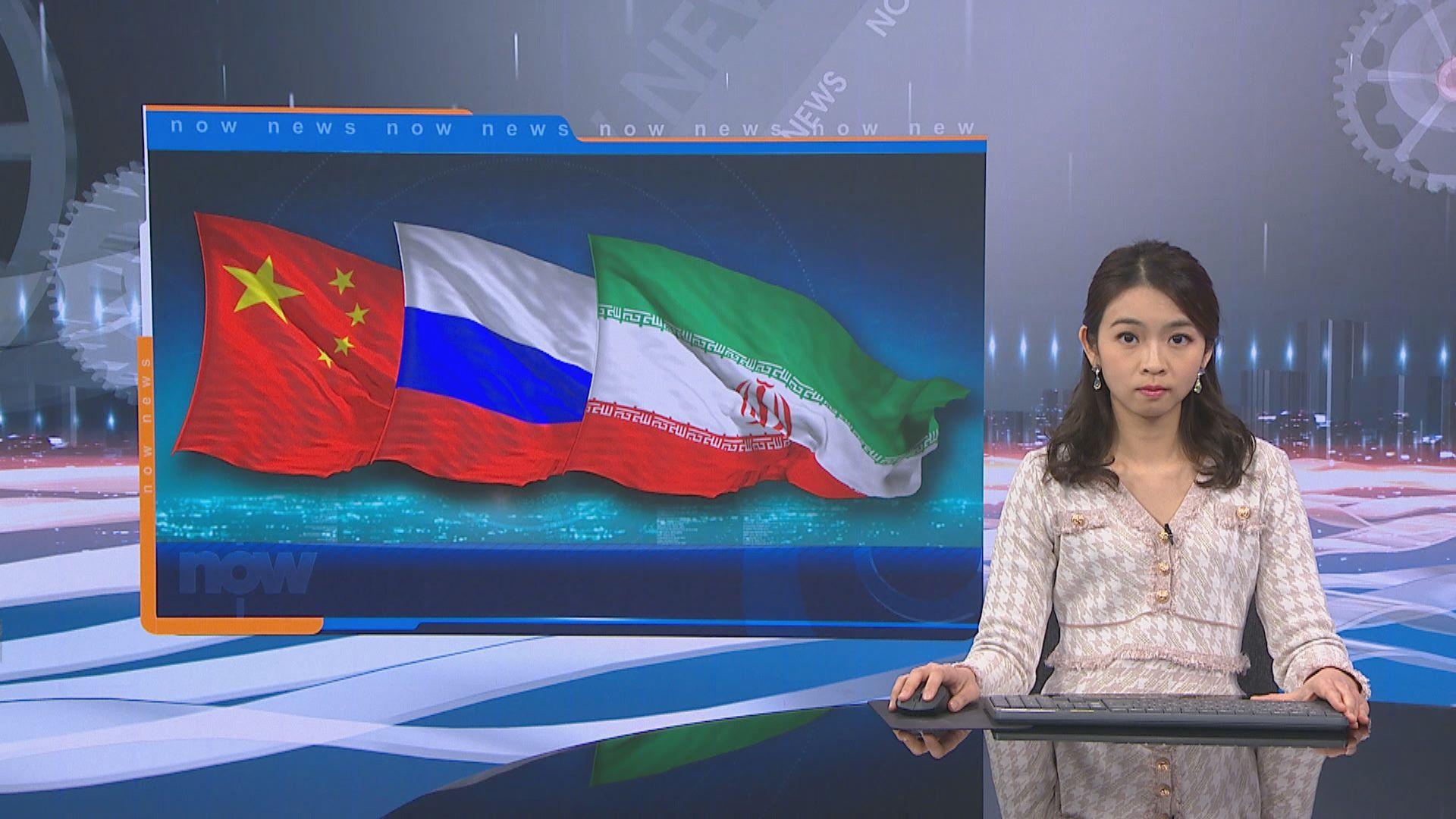 中俄伊展開四日聯合海上演習