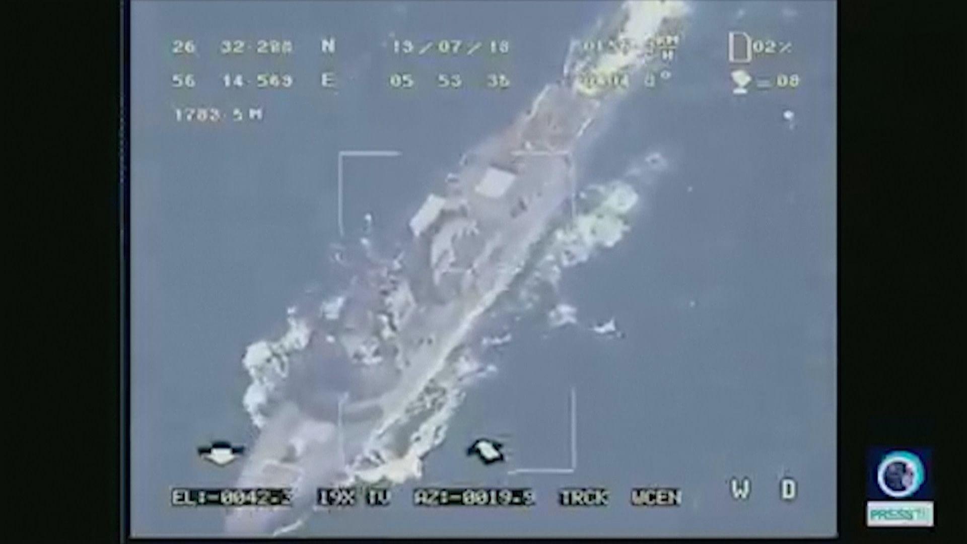 伊朗指特朗普幻想擊落無人機