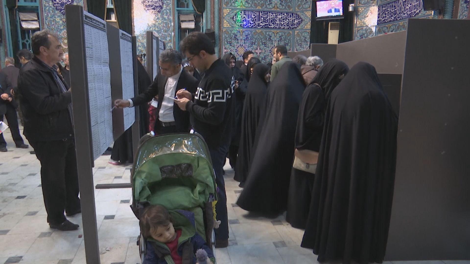伊朗國會選舉結束 料保守派勝出