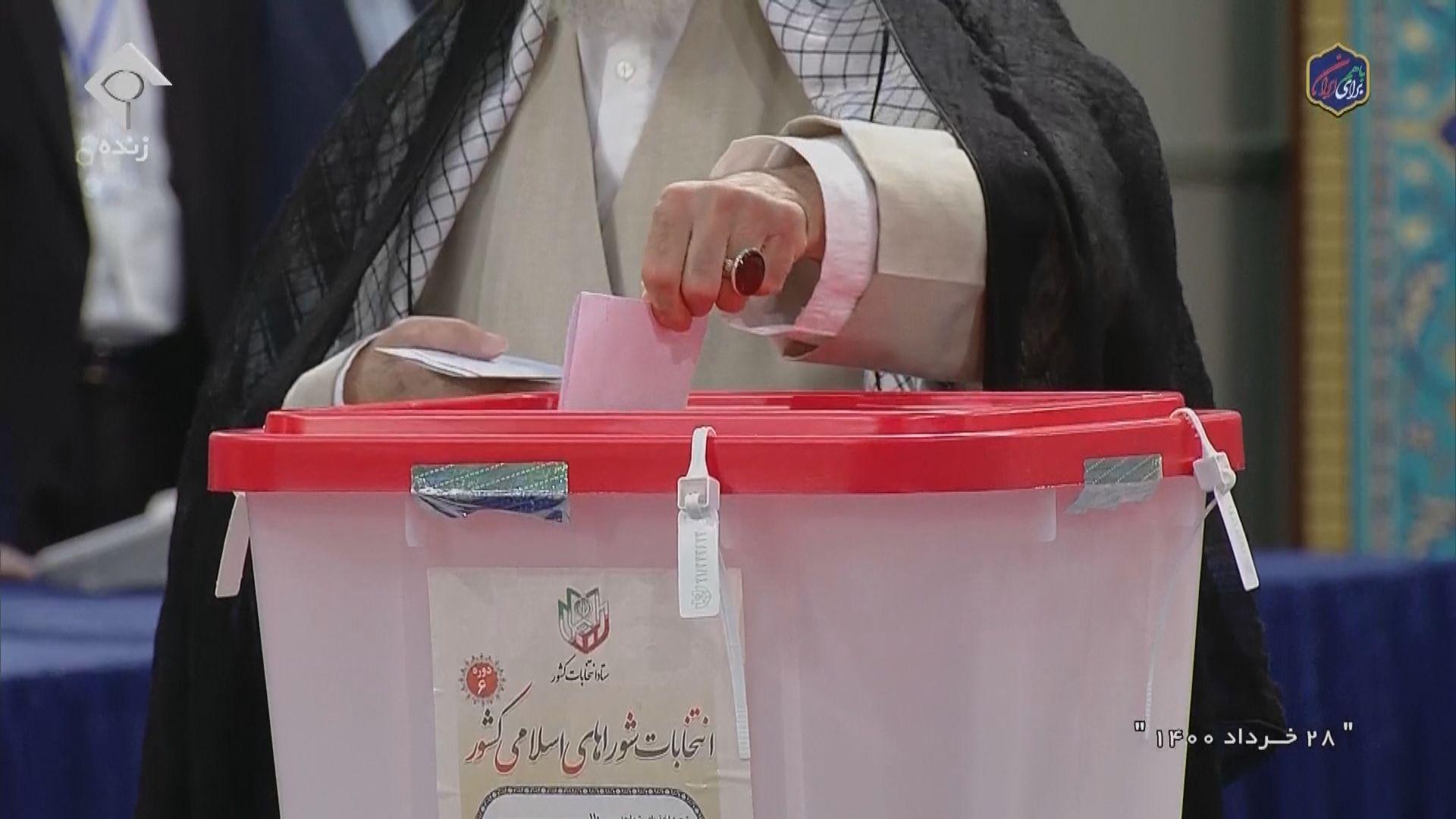 伊朗總統選舉開始投票 哈梅內伊政治盟友成大熱門