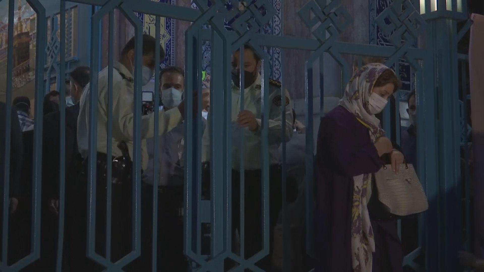伊朗總統選舉投票結束
