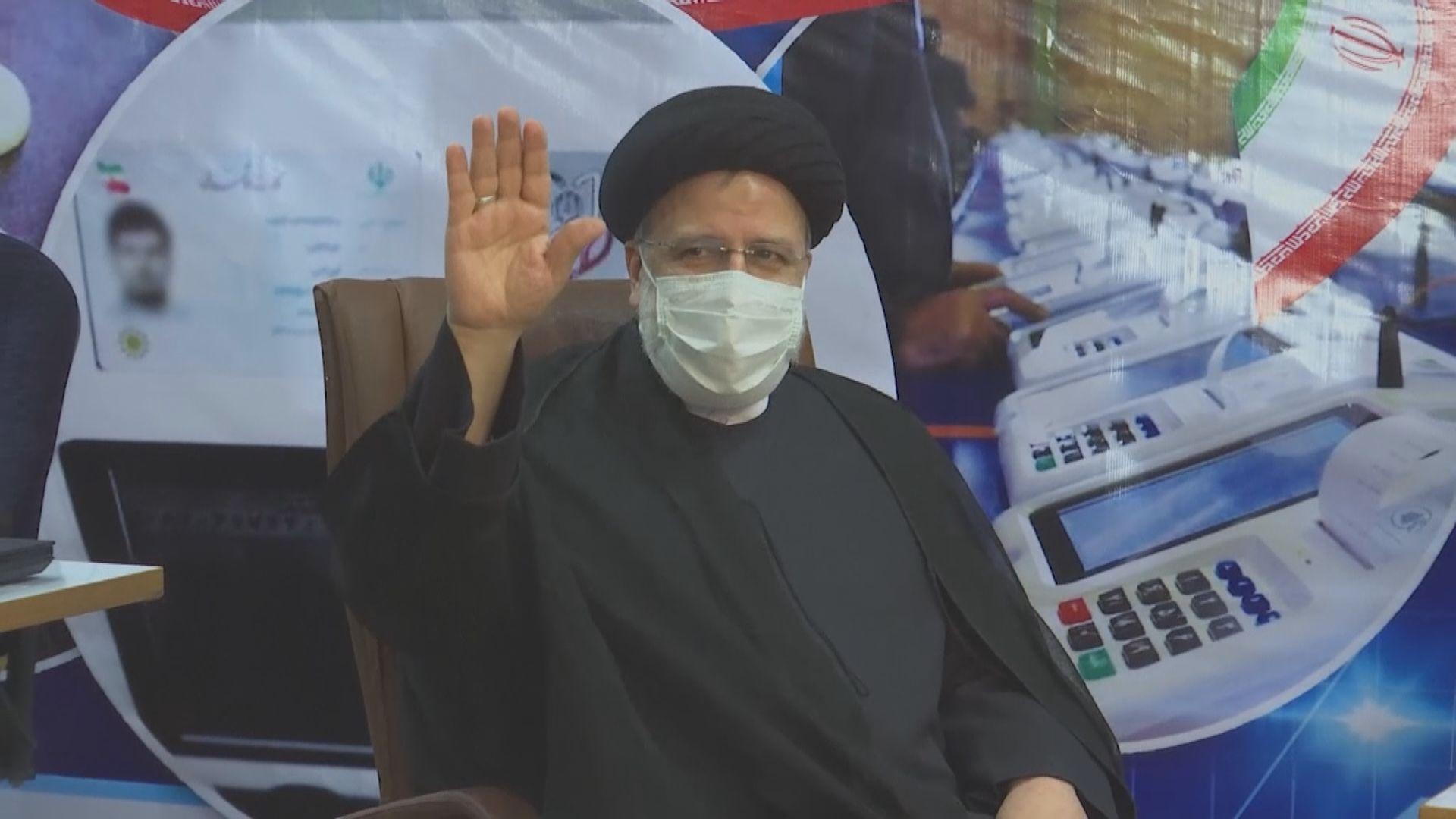 伊朗總統大選司法總監萊西得票逾六成料將勝選