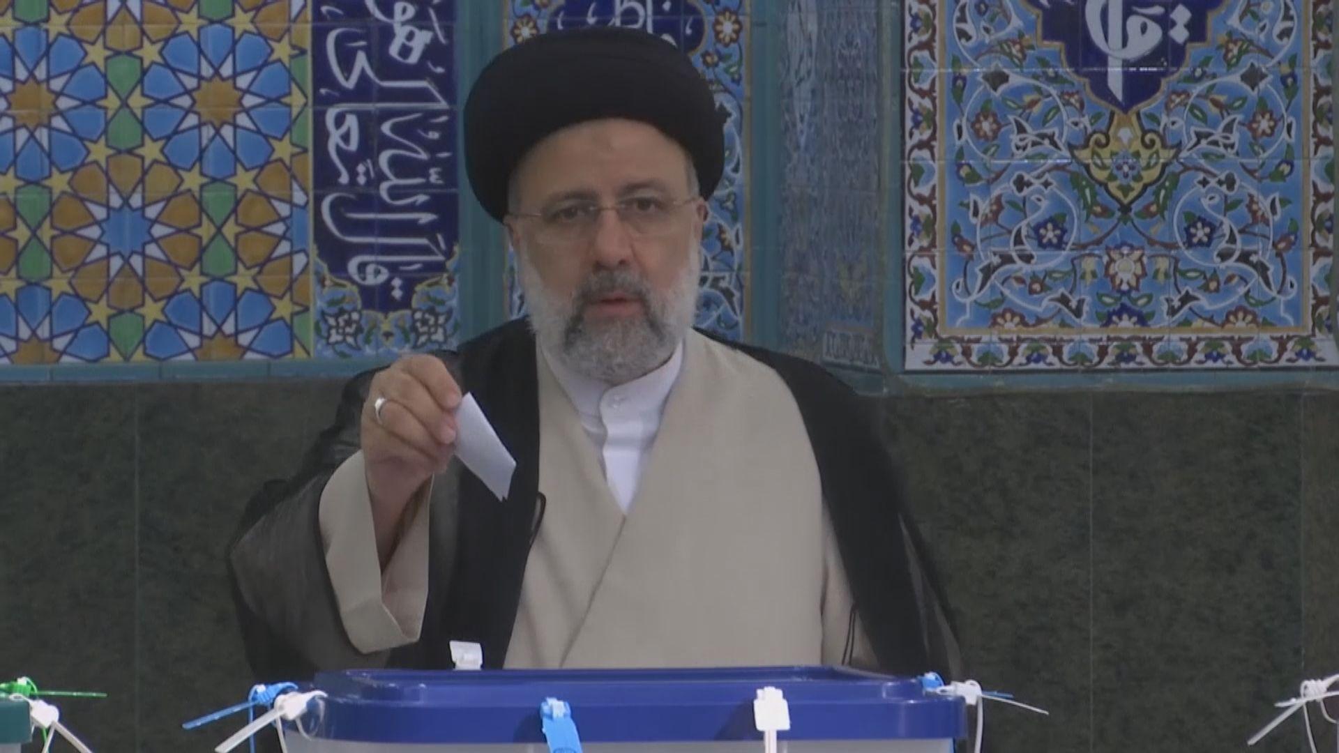 伊朗司法總監萊西勝出總統選舉